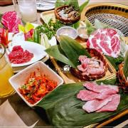 台中乾杯燒肉居酒屋-中港店,新光三越百貨13F大口吃肉的好地方!