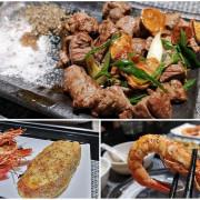 【新北淡水美食】京焱鐵板燒,紐西蘭菲力軟嫩新鮮,白飯、湯品和飲料無限供應!