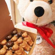 ♪京站。BEAR HOLIC熊燒♬ 東京必吃的人氣熊熊雞蛋糕