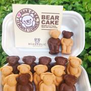 { 台北車站 } 怎麼可以吃熊熊🧸🧸🧸 日本必吃BEARHOLIC 熊燒 🏬台灣百貨公司就吃得到2種口味囉❤️
