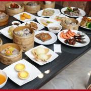 【嘉義吃到飽】喜粵樓港式餐廳|嘉義首創吃到飽港式餐點|來店前10名送精美小禮物