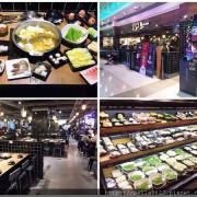 【高雄夢時代-祥富水產】全台最大開到凌晨兩點的火鍋超市,百種食材還有活體現殺現料理~