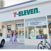台中最新7-ELEVEN特色門市,純白簡約美得像咖啡廳的保雅門市 - 吃關關