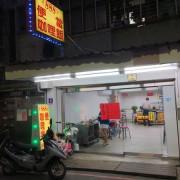 888便當咖哩飯 - 永和CP值超高平價咖哩便當店