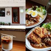 台南咖啡店咖哩飯很熱門,來這裡必點啊!!10點30分開始販售『gui_gui_foodie貴貴腹地』台南早午餐|台南下午茶