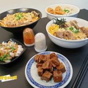 台中南屯 │ 初本粥舖東興店 二十種粥品 烏龍麵 日式丼飯 份量十足 寵物友善餐廳
