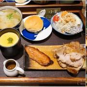 【小玉定和食】口味近日本的定和食,飯湯咖哩醬可續,漬物小菜還可以免費吃到飽│宜蘭餐廳美食推薦