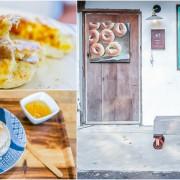 台東池上美食-BIKE De Koffie 米貝果-老宅改造文青復古風格與美味池上米製作的手工米貝果/池上火車站美食
