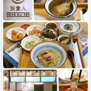 台南小吃-洪貴人肉燥麵(新天地店) 傳承度小月百年肉燥香 一碗有溫度的肉燥麵