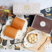【高雄手工甜點】UMAI手工甜點 生乳卷/芋頭卷/檸檬塔/提拉米蘇盒 小資幸福午茶