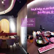 [忠孝復興站] 鍋&bar精緻鍋物餐酒館 微風復興店/鍋物結合lounge bar葡萄酒搭配火鍋飲食新時尚 - ifunny 艾方妮的遊樂場