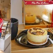 藝人名人指定彌月蛋糕口碑熱銷【東京巴黎甜點】引頸期盼南京店終於要開幕啦