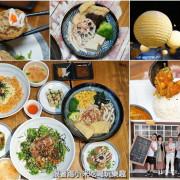湘穡草本拉麵。改變葷食來場草本料理的約會。-踢小米的食記