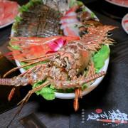 【高雄平日火鍋吃到飽】舞古賀涮涮屋天祥店:痛風蝦爆套餐澎派又新鮮,平價高級肉。