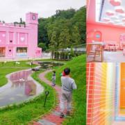 超美新景點‼礁溪浴場11/28開放線上預約~800坪哈比屋村、粉紅愛心城堡浪漫登場、七大必拍場景、一日遊就醬玩、就是要拍到沒電!