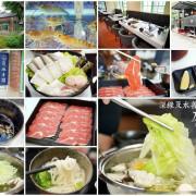 【台南善化】及水火鍋.嚴選在地食材入鍋,一等涼冬瓜檸檬、關廟麵、有機米飯吃到飽!