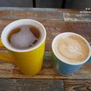 中壢美食|LingBey Coffee拎杯咖啡,太特別的店名了所以來喝看看,飲品餐點都滿平價的