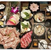 【板橋_美食Food】超豐盛火鍋_築間_壽星加贈肉品超大氣