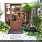 小煮咖啡 Mini_G Coffee |庭園綠意鞦韆童趣療癒系咖啡館【台中市】