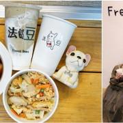 法豆綠豆沙牛奶。冬日沖繩黑糖蕃薯薑母茶暖暖登場- 跟著踢小米吃喝玩樂趣