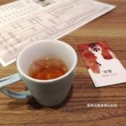【台中 大甲】大甲國小寧靜巷內,販售咖啡、義大利麵、燉飯『蒂爾輕食咖啡小館』