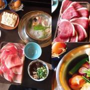竹北-六家五路一段  一沐· Nabemono養生美味的日式個人火鍋