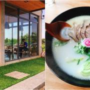 新竹北湖口 尋路Café - Home 叉燒拉麵