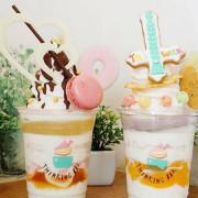 思考吧 Thinking Bar - 把101大樓裝進杯子裡,結合愛心與台灣特色的美麗甜點