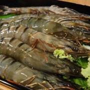 [食記]台北 長安東路美食推薦 中國瘋 實料火鍋 真材實料福州墨魚老蟶筒骨鍋 念念不忘的好味道
