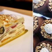 【台北美食】日式甜點 折田菓舖-『忠孝復興站』比HARBS更好吃的水果千層蛋糕