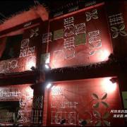 台南。夜遊海安路。神農街。正興街泰成水果店
