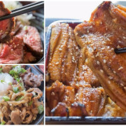 [丼飯]午餐想吃關西風味的烤鰻魚丼、齒頰留香的舒肥牛排、四種盛牛丼以及鹽烤雞腿排?都在烤功一流的台南味道樂串燒 - 老莫 Say台南