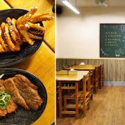 可愛到翻家中兩老也瘋狂的內科美食小學日燒肉丼食堂*西湖捷運站美食