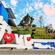 【台灣LOVE旅遊懶人包】全台情人約會景點推薦♥精選29個夢幻、外拍、婚紗景點,少女都會想戀愛的粉紅泡泡景點(持續更新中💗)