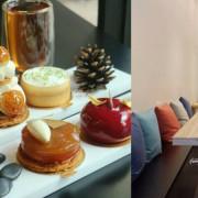 [永春站] HERZMOMENT 笛瑟甜點工坊~用心感受每一刻喜愛甜點的時光/信義區法式甜點 - ifunny 艾方妮的遊樂場