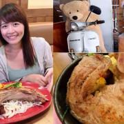 魯道夫美式主題餐廳-Rudolph,新竹竹北美式餐廳享受戰斧豬排