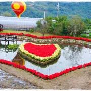 【台北◍•ᴗ•◍內湖】捷運內湖站✯景點・白石湖同心池|台北出現超大紅色雙心!聖誕風熱門景點換新裝