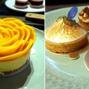 Aluvbe Cakery 艾樂比 芒果玫瑰慕斯蛋糕 美型還有迷你版 法式小塔可愛~ 忠孝新生甜點/巷弄甜點