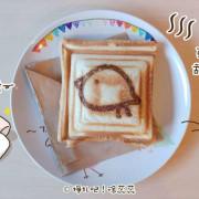 【食記】台北 大安站Tori coffee鳥兒咖啡 讓CP值超高的療癒甜點來撫慰你的心靈和視覺