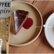 【台北中正│FUJIN TREE Landmark】日系小清新生乳酪蛋糕 傳遞美好的生活美學