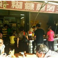 彰化縣美食 餐廳 中式料理 小吃 王罔麵線糊 照片