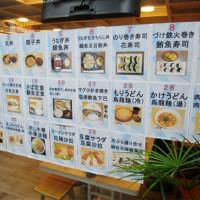台北市美食 餐廳 異國料理 日式料理 桐島日本料理(お食事鮮桐島) 照片