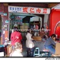 台南市美食 攤販 台式小吃 茂雄蝦仁肉圓 照片