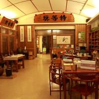 台東縣休閒旅遊 住宿 民宿 連記茗茶民宿(臺東縣民宿001號) 照片