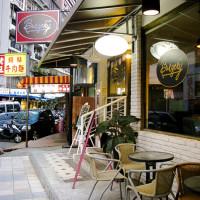 台北市美食 餐廳 異國料理 法式料理 Burgery Café 照片