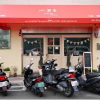 台南市美食 餐廳 異國料理 義式料理 小叉子 照片