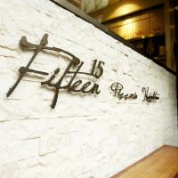 台北市美食 餐廳 異國料理 義式料理 15那不勒斯披薩屋(光復店) 照片