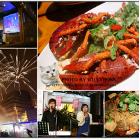桃園市美食 餐廳 中式料理 熱炒、快炒 醉酷平價海鮮快炒 照片