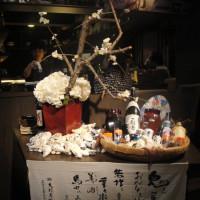 台北市美食 餐廳 異國料理 日式料理 TADAIMA Dining Bar 照片