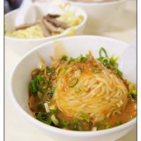 桃園市美食 餐廳 中式料理 麵食點心 達摩切仔麵 照片